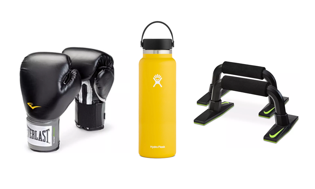 7 Affordable Fitness Gifts Under $50 | FitMinutes.com